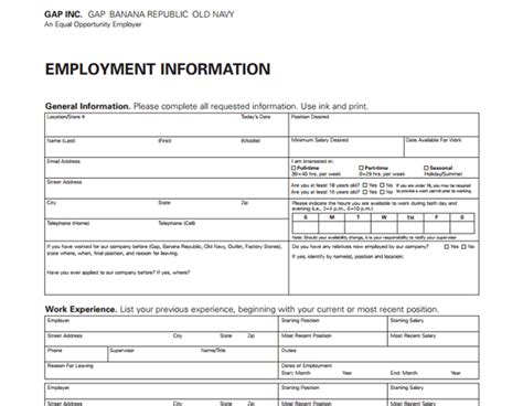 old navy printable job application pdf old navy application pdf print out