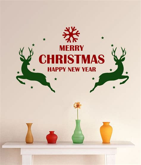 merry wall sticker chipakk merry wall sticker small buy chipakk