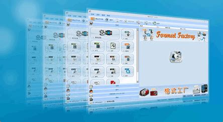 format factory new formatfactory 格式工廠 167 萬用多媒體影音格式轉換軟體 轉檔教學 靖 技場