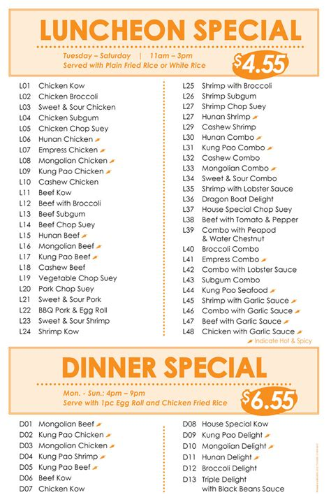 dragon boat menu dragon boat chinese restaurant chicago il 60634