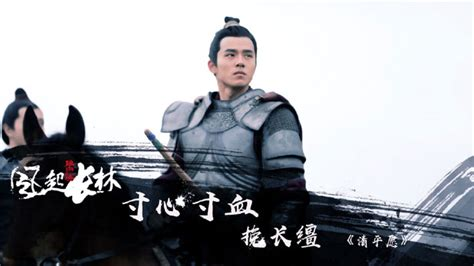 dramacool nirvana in fire 2 nirvana in fire 2 first impression what do you think a