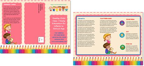 child care brochure templates child care brochure template 11 child care owner