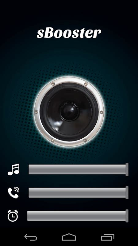 speaker booster for android easy speaker booster free android app the free easy speaker booster app to