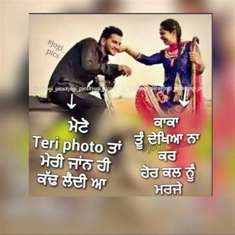 Couple Wallpaper With Quotes In Punjabi | 17 best images about punjabi couple quotes and thoughts on