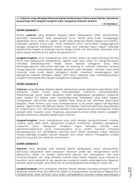 format rumusan artikel contoh jawapan kbkk sejarah kertas 3 tingkatan 4 bab 6
