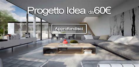 progetto arredo casa progetto idea arredo una soluzione rapida ed economica di
