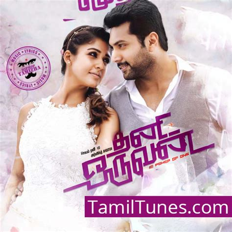 download free mp3 from thani oruvan thani oruvan 2015 download tamil songs
