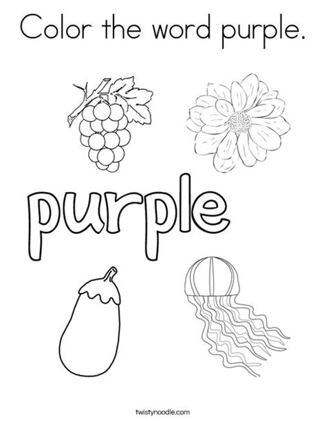 the color purple book activities color the word purple coloring page twisty noodle