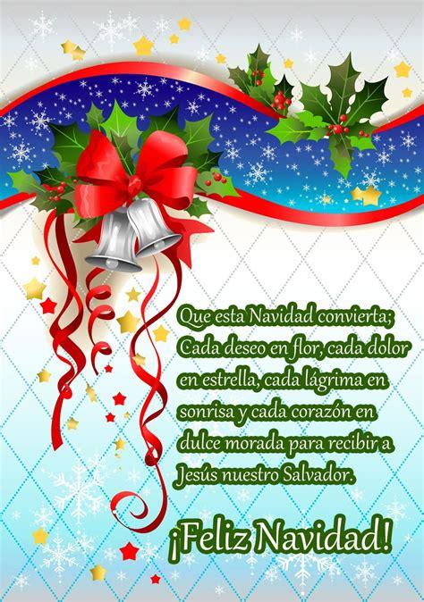 imagenes de navidad con mensaje banco de im 193 genes mensajes de navidad para compartir en