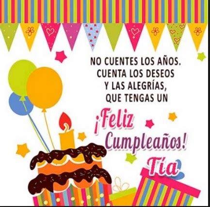 imagenes de feliz cumpleaños una tia hermosos mensajes de cumplea 241 os para una t 237 a para