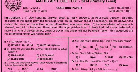 mat question paper 2014 preparations for ipm mtse olympiad mat scholarship