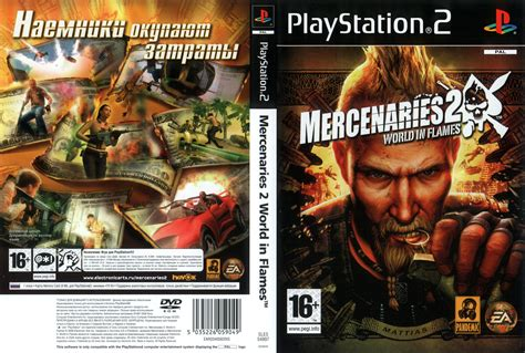 ps3 games free download full version iso download game mercenaries 2 ps2 full version iso for pc