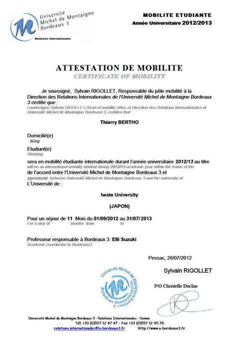 modele une attestation de travail pdf document