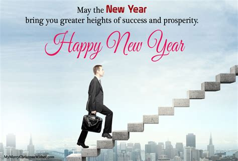 happy new year 2018 wishes quotes lines with beautiful