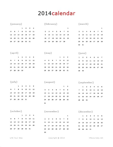 2014 calendar printable one page calendar template 2016