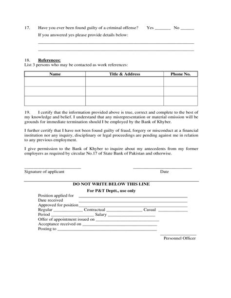 application for employment as a banker application for employment bank of khyber free