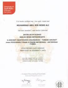 certification of degree letter degree certificate