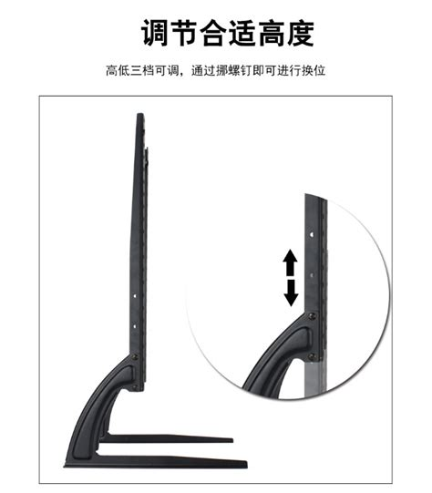 tv bracket stand 1 5mm thick 800 x 400 pitch for 32 65 inch tv black jakartanotebook