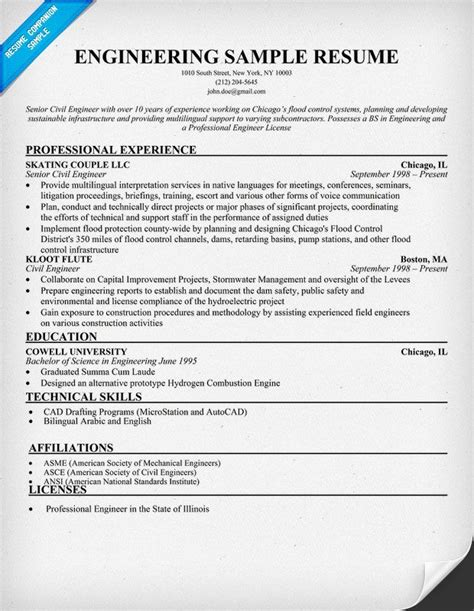 civil site engineer resume example cv pinterest resume