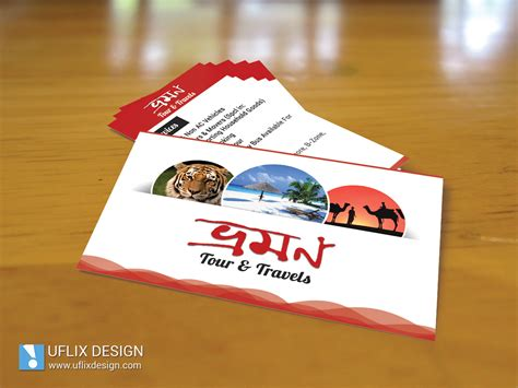 visiting card templates for tours and travels business card for bhraman tours travels uflix design