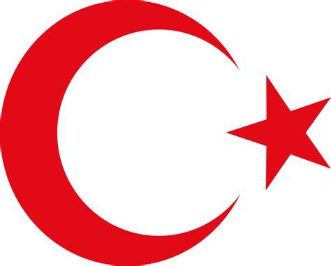 Ottoman Symbols Ottoman Turks Symbol