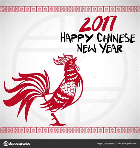 new year rooster greetings greeting card rooster new year 2017 stock vector