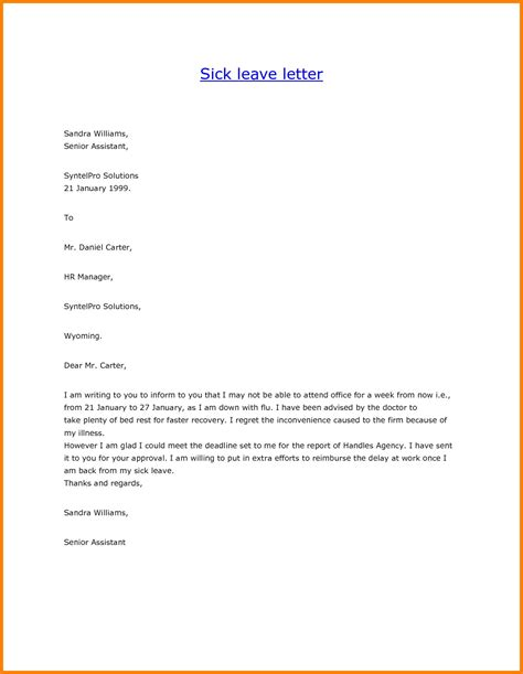 leave letter format to leave letter format copy letter from office leave