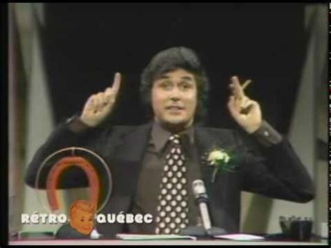 le travail a la chaine 1978 youtube le travail 224 la chaine promo youtube