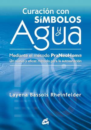 libro mahoma el gua distribuciones alfaomega s l curaci 243 n con s 237 mbolos y agua bassols rheinfelder layena