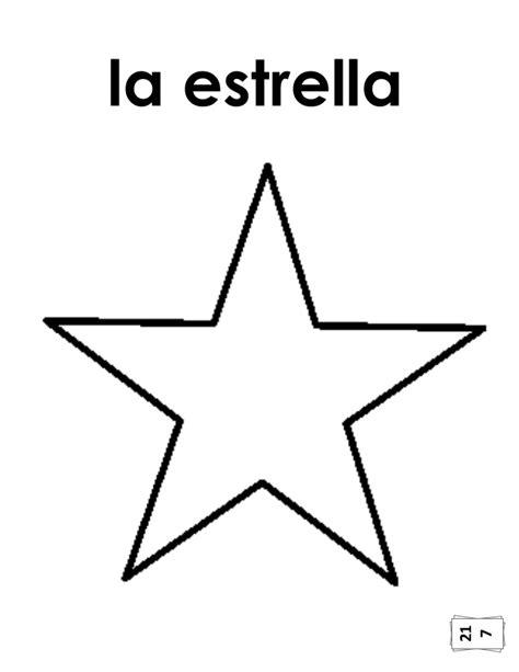 figuras geometricas la estrella libro para colorear