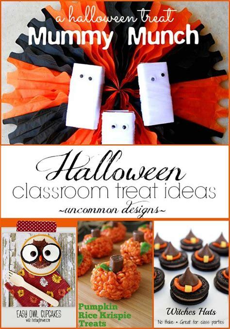 classroom treats classroom treat ideas uncommon designs