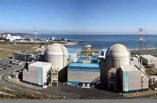 Car Rental In Abu Dhabi Without Credit Card Uae S Nuclear Reactor To Be Connected From 2018