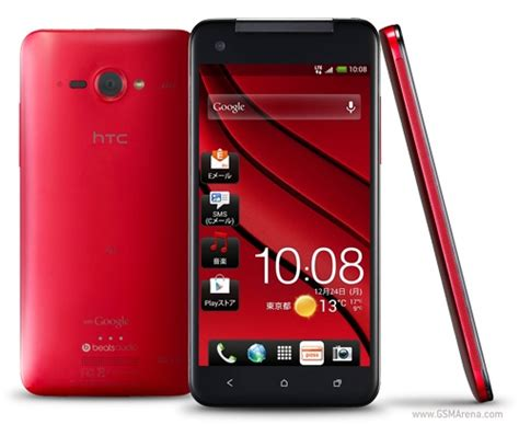 Hp Htc Butterfly J htc j butterfly announced in japan with 5 inch 1080p display gsmarena news