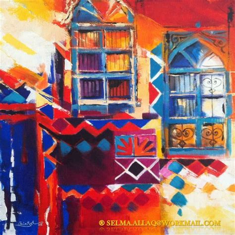 Abstrak Lamiz shanasheel
