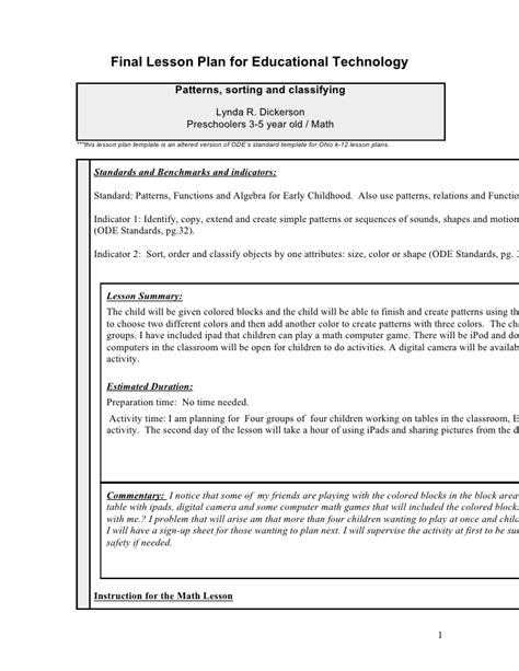 ode lesson plan template lesson plan