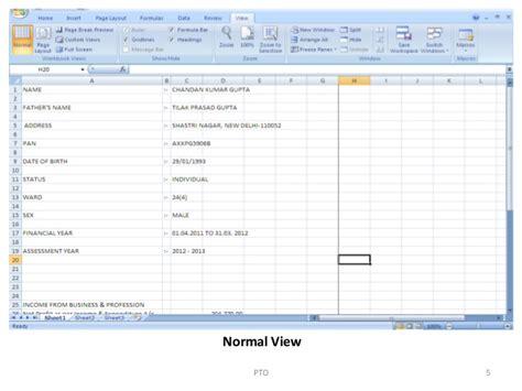 oracle tutorial exles smart view tab missing in excel 2007 view tab in