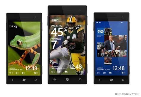 bing wallpaper windows phone 8 live wallpapers revealed for windows phone 8 espn usa