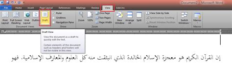 cara membuat garis footnote sticker keyboard cara membuat footnote teks arab