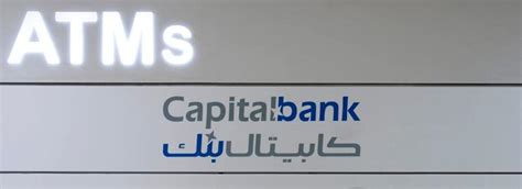 Capital City Mall Gift Cards - city mall capital bank