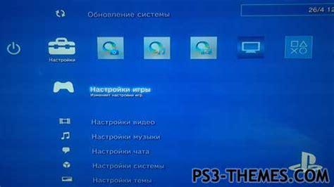 ps4 themes xmb ps3 themes 187 playstation minimal