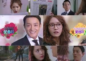 film drama korea prime minister and i the prime minister and i 총리와 나 drama picture gallery