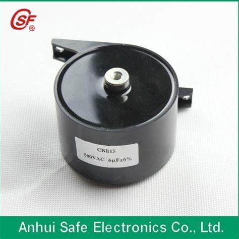 inverter welder capacitor inverter welder capacitor 28 images best selling snubber capacitor used in inverter welding