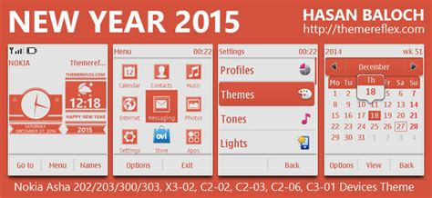new themes x3 new year themes themereflex
