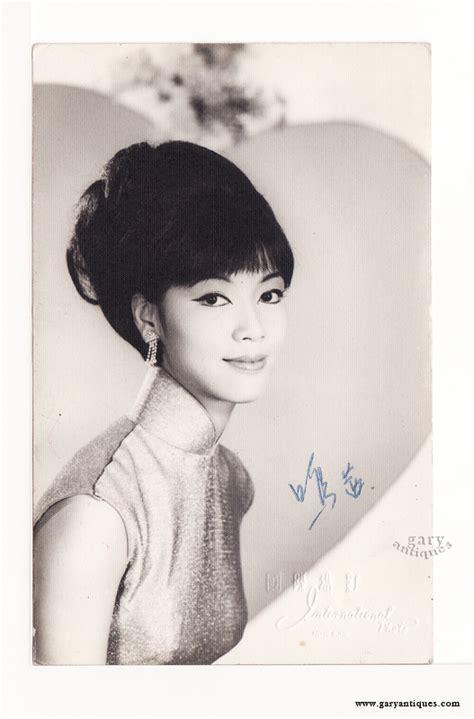 actress hong kong picture 70 s hong kong actress photo 12