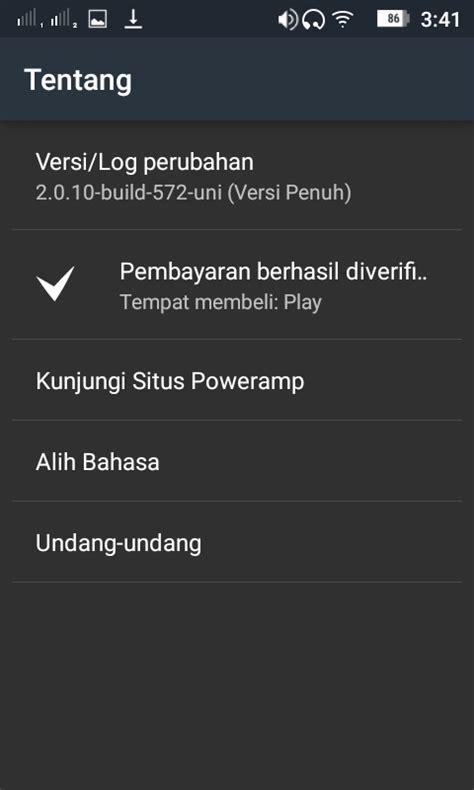 power full version unlocker 1 1 build 12 apk download power terbaru full version unlocker 2 0 10