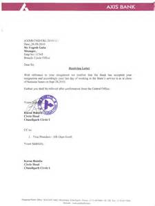 Complaint Letter To Axis Bank Sle Letter For Salary Certificate Bank Loan Cover Letter Templates