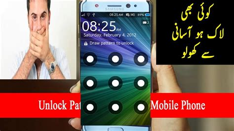 mobile pattern unlock trick dailymotion unlock android pattern lock password unlock any android