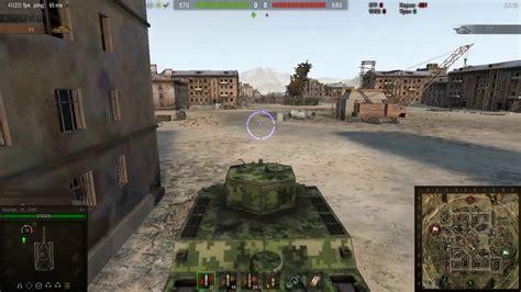 aimbot для world of tanks 0.9.15.1