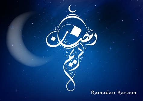 ramadan 2018 uae top 30 quotes on ramadan blessings wishes 2018
