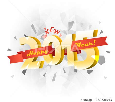 new year 2015 banner vector happy new 2015 year vector banner with ribbonのイラスト素材